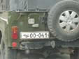 Military plate<br>&#1354;&#1330; = &#1354;&#1383;&#1407;&#1377;&#1391;&#1377;&#1398; &#8203;&#8203;&#1330;&#1377;&#1398;&#1377;&#1391; (national army)