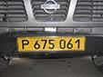 Foreign owned vehicle's plate (old USSR style)<br>Although very rare nowadays, these Soviet<br>plates can still be seen in Azerbaijan.