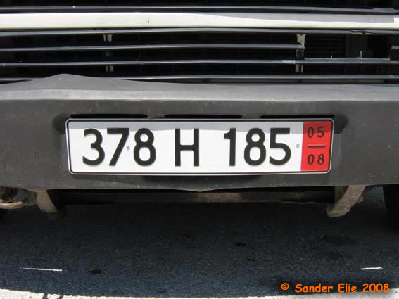 Temporary Plate (H, Old Style), Valid Until May 2008