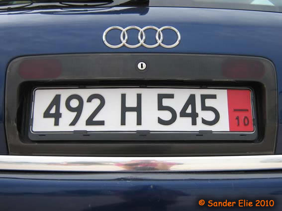 Temporary Plate (H, Old Style), Valid Until The End Of 2010