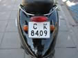 Motorcycle plate (old style). C = Sofia