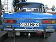 Government owned vehicle's plate (old style). &#1052;&#1048; = &#1052;&#1080;&#1085;&#1089;&#1082; (Minsk)<br> Submitted by Ángel Martínez Corbí from Spain