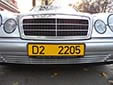 Diplomatic plate (old style)<br>D = Diplomatic or Consular Corps