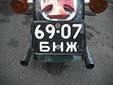 Motorcycle plate from the former USSR. &#1041;&#1053; = &#1041;&#1088;&#1101;&#1089;&#1090; (Brest)<br>Submitted by Ángel Martínez Corbí from Spain