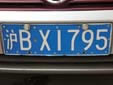 Normal plate. 沪 = Shanghai. B = urban area<br>Submitted by Harald Schapperer from Germany