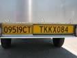 Trailer plate (old style). CT = trailer. Next to this plate is a taxi plate<br>(T = taxi), in this case a repeater plate of the pulling vehicle