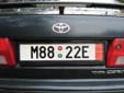 Export plate. Valid until the end of December 2011<br>M = Olomoucky kraj (Olomouc region). E = Export