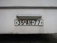 Plate for small trailers and caravans (old style). A = Praha (Prague)