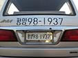 Normal plate (government owned vehicle). 평양 = Pyongyang