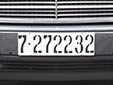 High officials vehicle's plate for officials of the Workers' Party.<br>7-27 (July 27th) is the Day of Victory in the Great Fatherland Liberation War.<br>In the past these plates started with 2-16 (February 16th, Kim Jong-il's birthday).