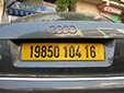 Normal plate (rear). 16 = Algiers<br>104 = private car (1) from 2004 (04)