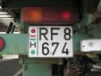 Police vehicle's plate (old style)<br>RF = Rend&#337;rség (Hungarian state police)