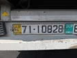 Trailer plate. TRL and 71 = trailer