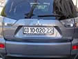 Diplomatic plate. CD = Corps Diplomatique / Diplomatic Corps<br>Submitted by Martin Šarlina from Slovakia