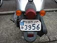 Moped plate (0 - 49 cc). 京都 = Kyoto