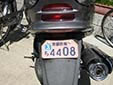 Moped plate (90 - 124 cc). 京都 = Kyoto