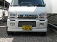 'Kei' car plate (Japanese category of small vehicles). &#28363;&#36032; = Shiga<br>The 5 in 580 = passenger car, less than 2000 cc.