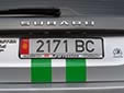 Commercial vehicle's plate. B = Bishkek