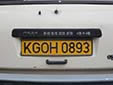 Foreign owned vehicle's plate. KG = Kyrgyzstan<br>O = Osh. H = foreign resident