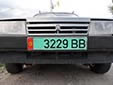 Commercial vehicle's plate (old style). B = Bishkek<br>This plate has a white background but<br>it is covered with a light green foil.