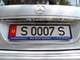 Normal plate (old combination with only one trailing letter)<br>S = Chuy province<br>Fancy combinations are available for an additional fee.