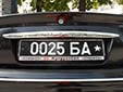 Military plate<br>&#1041;&#1040; = &#1041;&#1086;&#1077;&#1085;&#1085;&#1072;&#1103; &#1040;&#1074;&#1090;&#1086;&#1080;&#1085;&#1089;&#1087;&#1077;&#1082;&#1094;&#1080;&#1103; (Military Traffic Police)