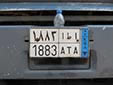 Private transport plate. ▼ and blue = private transport