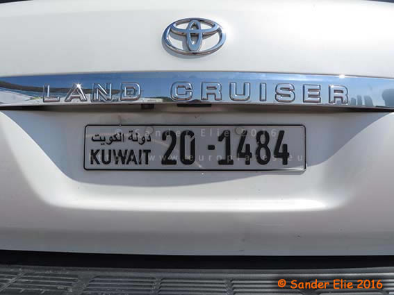 Euro License Plate >> €uroplates License Plates | Middle-East | Kuwait