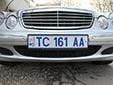 Diplomatic plate (old style). TC = consular staff