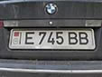 Normal plate from Transnistria (old style). E = Dubăsari