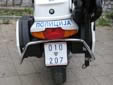 Police motorcycle plate<br>PM = Република Македонија (Republic of Macedonia)