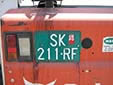 Agricultural vehicle's plate (old style). SK / СК = Skopje