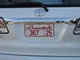 State owned vehicle's plate