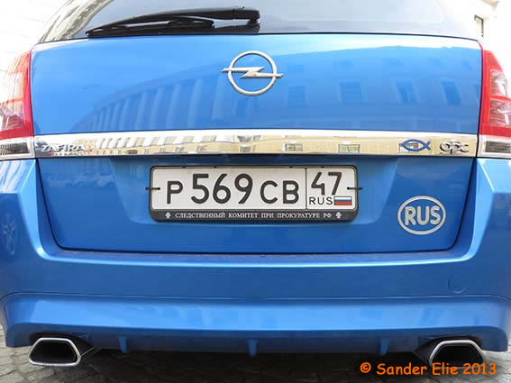 Euro License Plate >> €uroplates License Plates | Europe - Asia | Russia
