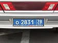 Police vehicle's plate. 78 = Санкт-Петербург (Saint Petersburg)