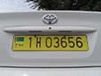 Foreign owned vehicle's plate (old style with a wider flag)<br>H = foreign company or foreign resident