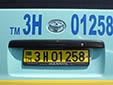 Foreign owned vehicle's plate<br>H = foreign company or foreign resident