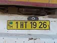 Foreign owned trailer plate. T = trailer<br>H = foreign company or foreign resident