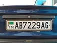 Normal plate (old style with a wider flag). AG = Aşgabat