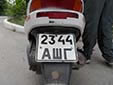 Motorcycle plate (old style). АШ = Aşgabat