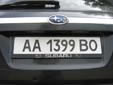 Normal plate with missing UA band. AA = Київ (Kiev)