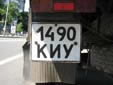 Government owned vehicle's plate (old style). КИ = Київ (Kiev)