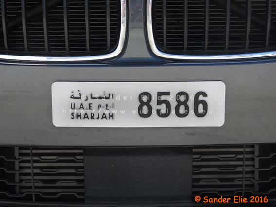 Uroplates License Plates Middle East United Arab