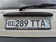 State owned vehicle's plate. 01 = Tashkent. TT = taxi