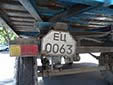 Agricultural and construction trailer plate